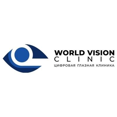 World-Vision Clinic, Москва