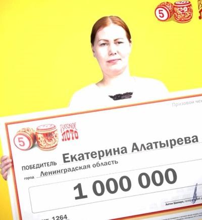 Эвелина Кулагина