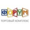 Торговый Комплекс ФОРУМ Саратов