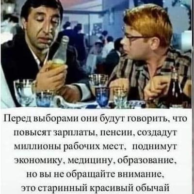 Sarcasm Provider, Екатеринбург