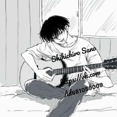 Shinichiro Sano