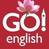 Go! English   Тольятти. Курсы английского языка