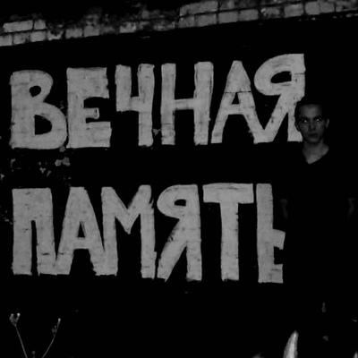 Саша Грозных', Кордон