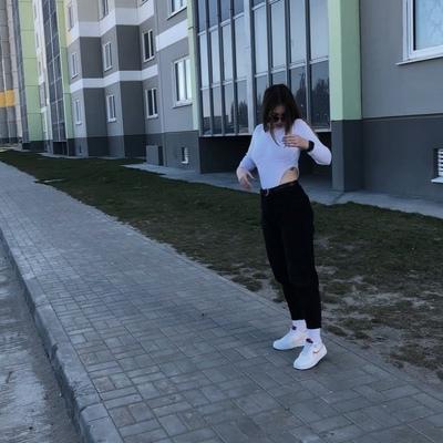 Вероника Лис, Мозырь