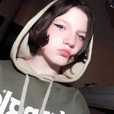 Валерия Белкина