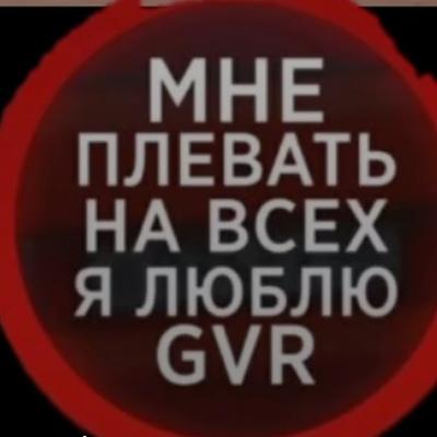 Максим Ежов