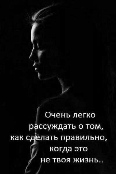 Наталья Осипова, Киселевск