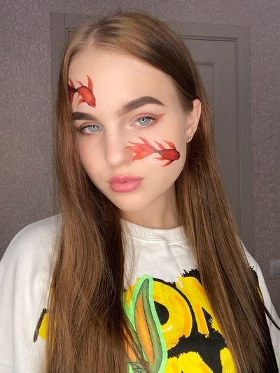 Екатерина Баранова, Уфа