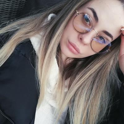 Настя Игнатова
