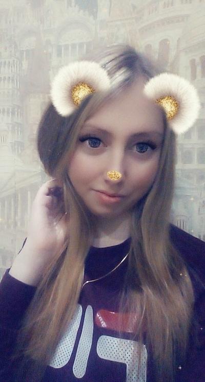 Юлия Чернышова