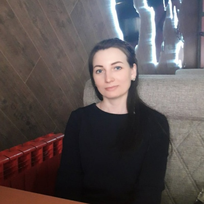 Наталья Лп, Чита