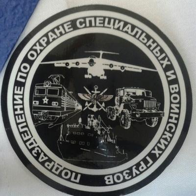 Александр Золотарёв, Курган