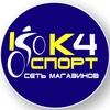 К4СПОРТ Велоремонт/прокат велосипедов ТОЛЬЯТТИ