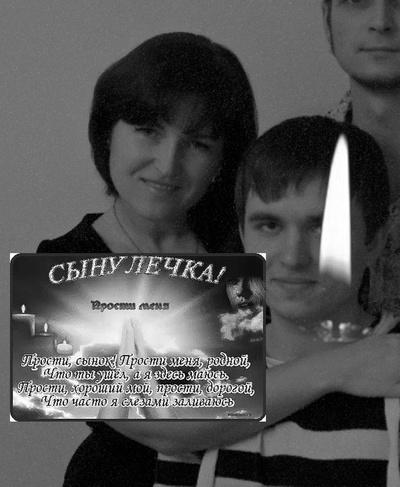 Tatyana Ivanova, Odessa