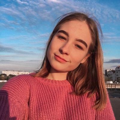 Полина Кузнецова, Москва
