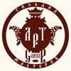 Арт-Самовар Магазин Самоваров. Самовары из Тулы