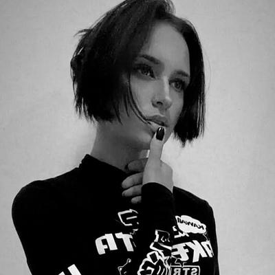 Леана Астрова, Смертино