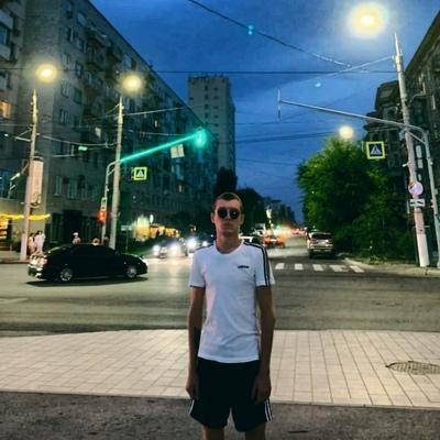 No Name, Москва