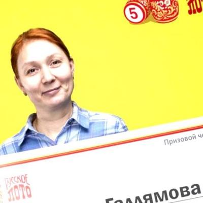 Ульяна Потапова