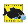 Бар KILLFISH 2.0   Санкт-Петербург