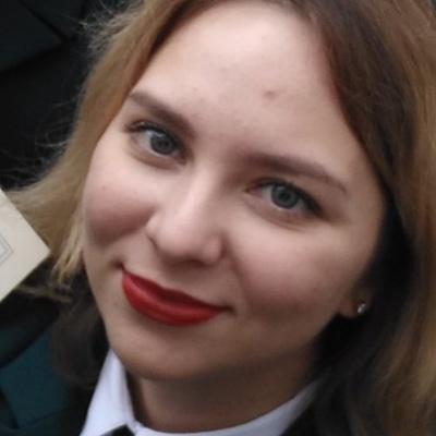 Lenafat Bitch, Москва