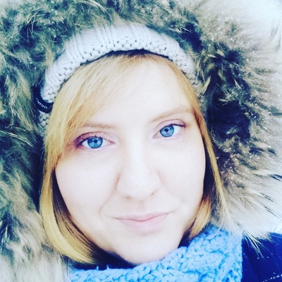 Мария Кривоногова, Нижний Тагил