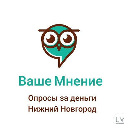 Дарина Ваше-Мнение, Нижний Новгород
