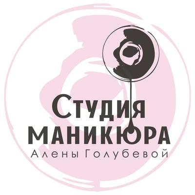 Алена Голубева, Симферополь