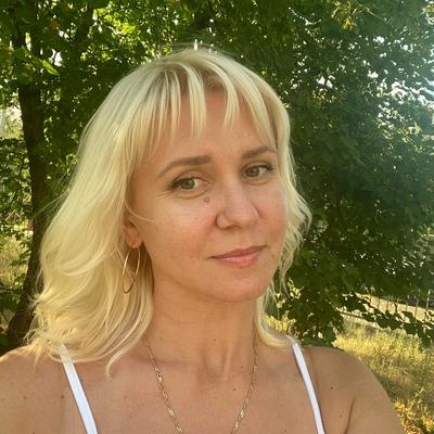 Natalya Strelko, Omsk