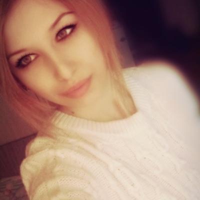 Evgenia Ruban, Rossosh