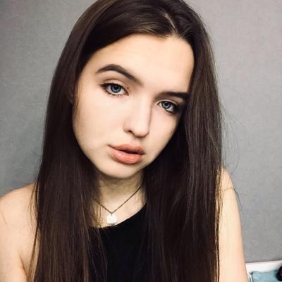 Арина Ковязина, Уфа