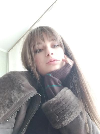 Viktoriya Ivasiv, Ivano-Frankovsk