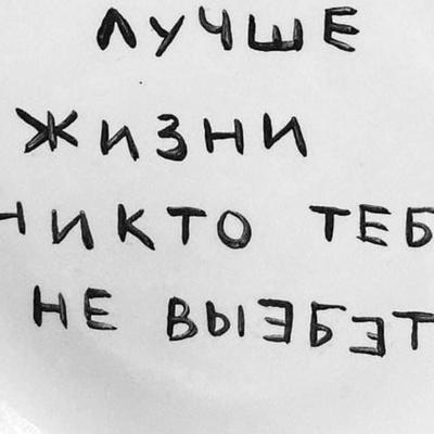 Ди Ду, Старый Оскол