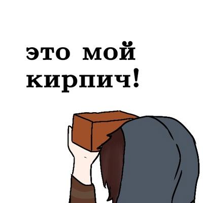 Полина Курочкина, Тверь