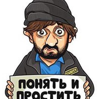 Valentin Sm, Киев