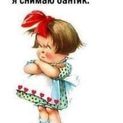 Натали Духанина, Междуреченск (поселок)