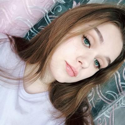 Алина Мордвинова, Арзамас