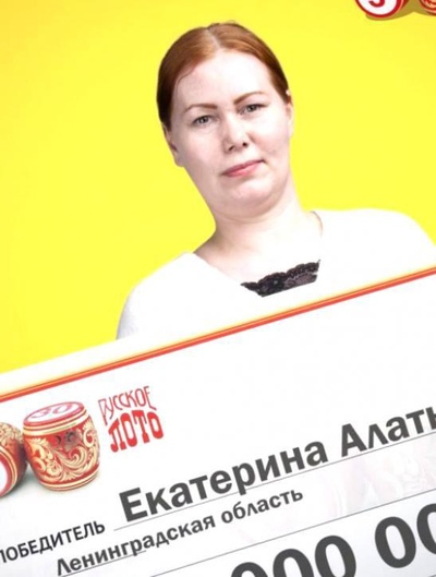 Маргарита Горохова