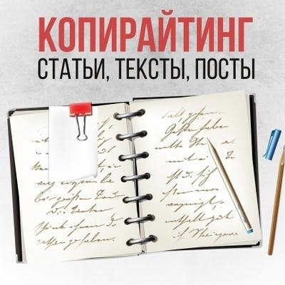 Алексей Саминов, Волгоград