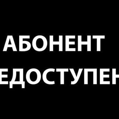 Кирилл Романов, Санкт-Петербург