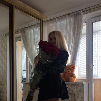 Александра Сергеева, Москва