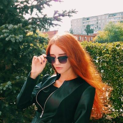 Ульяна Остен