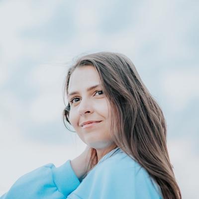 Светлана Гладченко, Евпатория