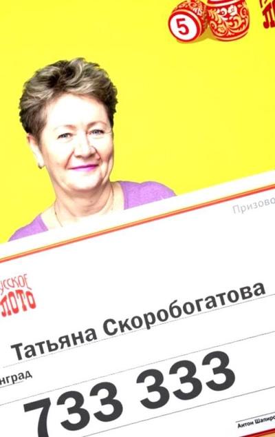 Таисия Тарасова, Самара
