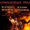 Universe Mu online