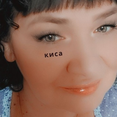 Светлана Осипчук, Уфа