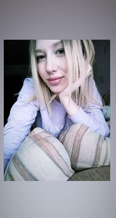 Вероника Воробьева