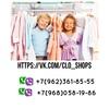 Детский одежда 26-69