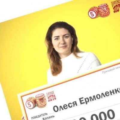 Вера Сазонова