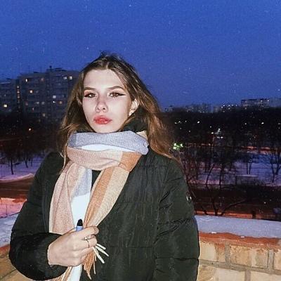 Ирина Чекмарёва, Москва